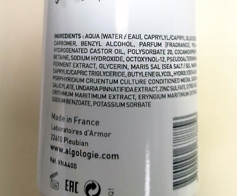 Ингредиенты Очищающего мицеллярного геля